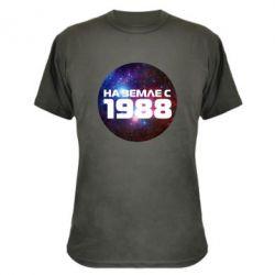 Камуфляжная футболка На земле с 1988 - FatLine