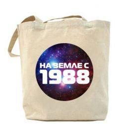 Сумка На земле с 1988 - FatLine