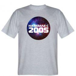 Мужская футболка На земле с 2005 - FatLine