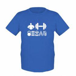 Детская футболка Набор спортсмена - FatLine