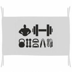Прапор Набір спортсмена