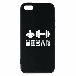 Чохол для iphone 5/5S/SE Набір спортсмена
