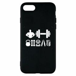 Чохол для iPhone 7 Набір спортсмена