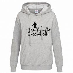 Толстовка жіноча Напис Баскетбол - FatLine