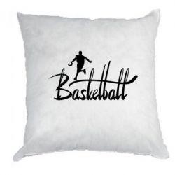 Подушка Надпись Баскетбол - FatLine