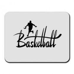 Коврик для мыши Надпись Баскетбол - FatLine