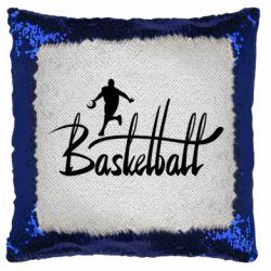 Подушка-хамелеон Надпись Баскетбол