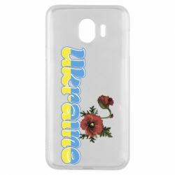 Чехол для Samsung J4 Надпись Украина с цветами
