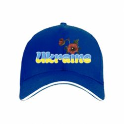Кепка Надпись Украина с цветами - FatLine