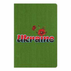 Блокнот А5 Надпись Украина с цветами