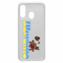 Чехол для Samsung A40 Надпись Украина с цветами