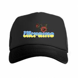 Кепка-тракер Надпись Украина с цветами - FatLine