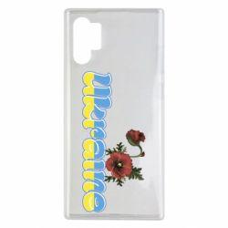 Чехол для Samsung Note 10 Plus Надпись Украина с цветами