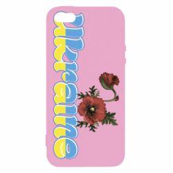 Чехол для iPhone5/5S/SE Надпись Украина с цветами