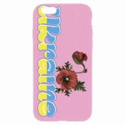 Чехол для iPhone 6/6S Надпись Украина с цветами