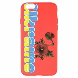 Чехол для iPhone 6 Plus/6S Plus Надпись Украина с цветами