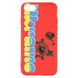 Чехол для iPhone 7 Надпись Украина с цветами