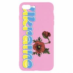 Чехол для iPhone 7 Plus Надпись Украина с цветами
