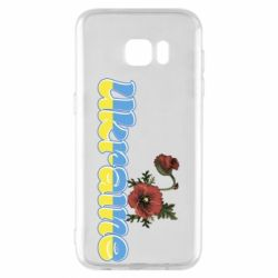 Чехол для Samsung S7 EDGE Надпись Украина с цветами