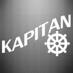 Наклейка KAPITAN