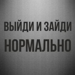 Наклейка Vyidi