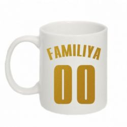 Кружка 320ml Name and number (silver and gold)