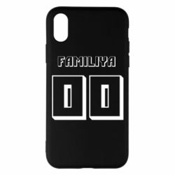 Чехол для iPhone X/Xs Name and number