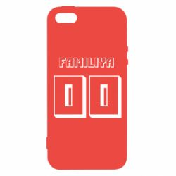 Чехол для iPhone5/5S/SE Name and number