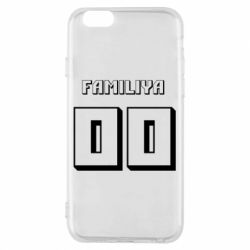 Чехол для iPhone 6/6S Name and number