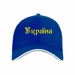 кепка Напис Україна - FatLine