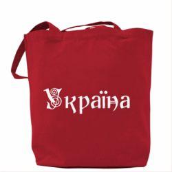 Сумка Напис Україна - FatLine