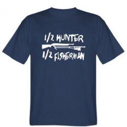 Мужская футболка Наполовину охотник, наполовину рыбак