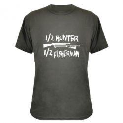 Камуфляжная футболка Наполовину охотник, наполовину рыбак