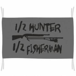 Флаг Наполовину охотник, наполовину рыбак