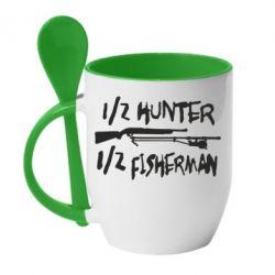 Кружка с керамической ложкой Наполовину охотник, наполовину рыбак