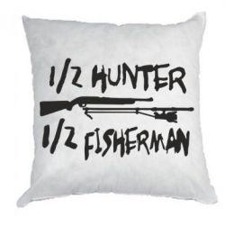 Подушка Наполовину охотник, наполовину рыбак