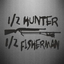 Наклейка Наполовину охотник, наполовину рыбак