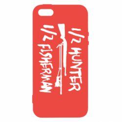 Чехол для iPhone5/5S/SE Наполовину охотник, наполовину рыбак