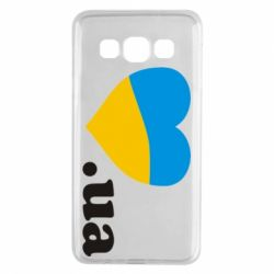 Чохол для Samsung A3 2015 Народився в Україні