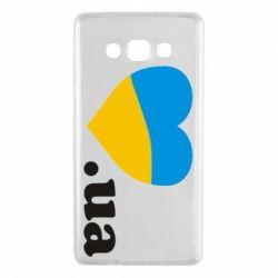 Чохол для Samsung A7 2015 Народився в Україні