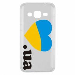 Чохол для Samsung J2 2015 Народився в Україні