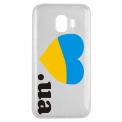 Чохол для Samsung J2 2018 Народився в Україні