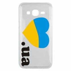 Чохол для Samsung J5 2015 Народився в Україні
