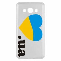 Чохол для Samsung J5 2016 Народився в Україні