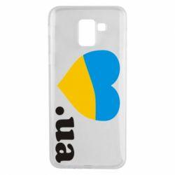 Чохол для Samsung J6 Народився в Україні