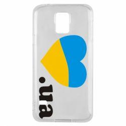 Чохол для Samsung S5 Народився в Україні