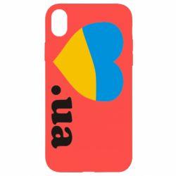 Чохол для iPhone XR Народився в Україні