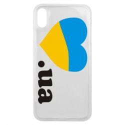 Чохол для iPhone Xs Max Народився в Україні