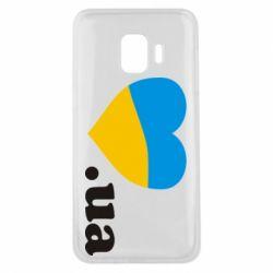 Чохол для Samsung J2 Core Народився в Україні