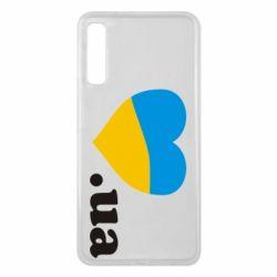 Чохол для Samsung A7 2018 Народився в Україні